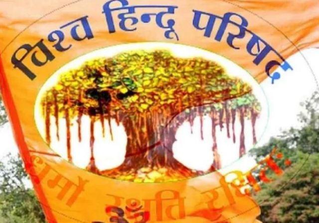 Indraprastha vhp condemns delhi Hanuman temple demolition