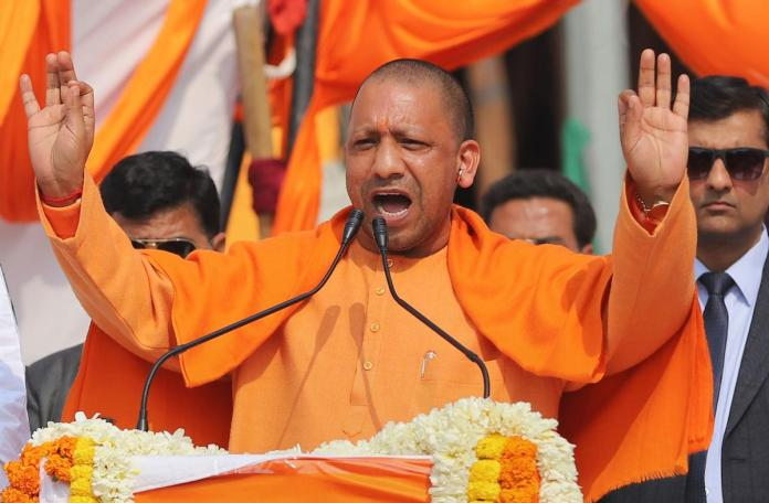 CM Yogi launches Abhyuday Scheme today
