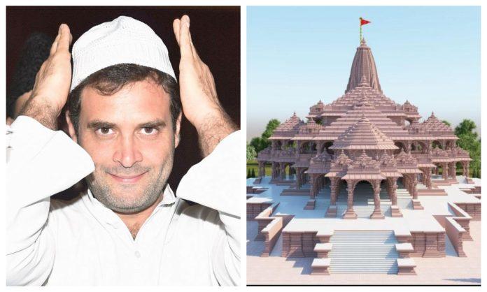 Congress rejects NSUI ram mandir drive
