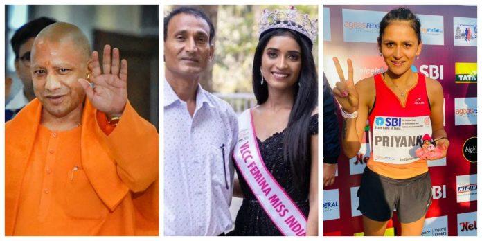CM Yogi to meet Manya Singh and Priyanka Goswami