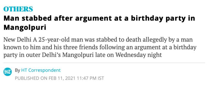 Rinku Sharma murder report