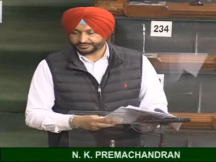 MP Ravneet Singh