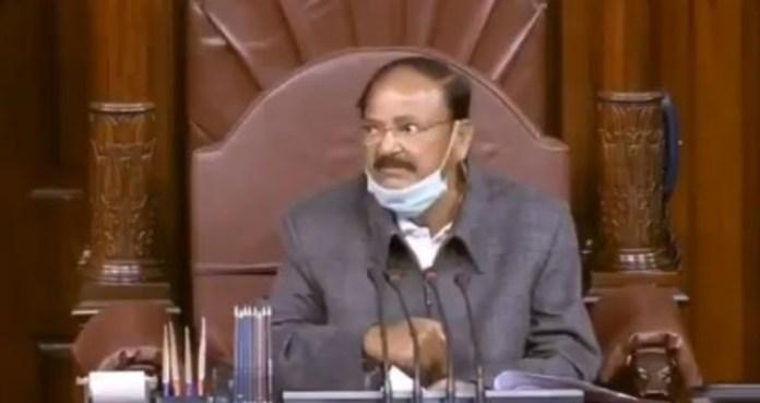 Rajya Sabha chairman Venkaiah Naidu