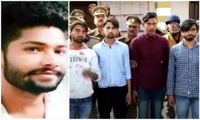 Uttar Pradesh Jat youth shot dead