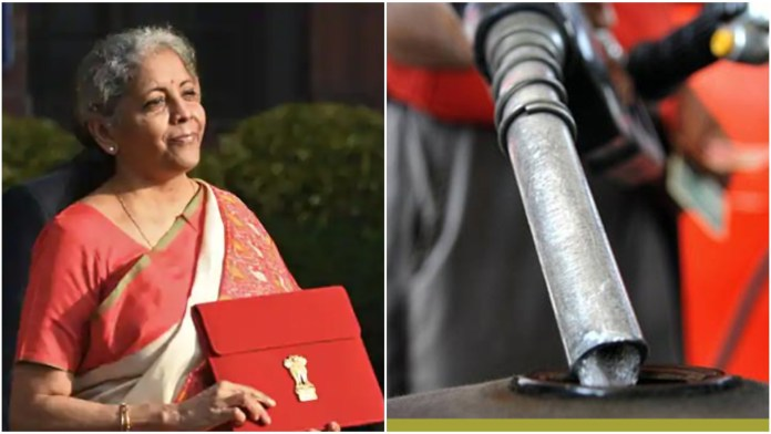 Finance Minister announces new cess on petrol and diesel