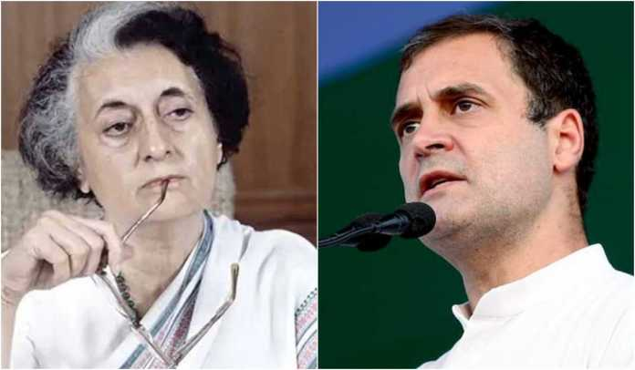 Rahul Gandhi's excuse for emergency: Congress never tried to capture India's institutional framework