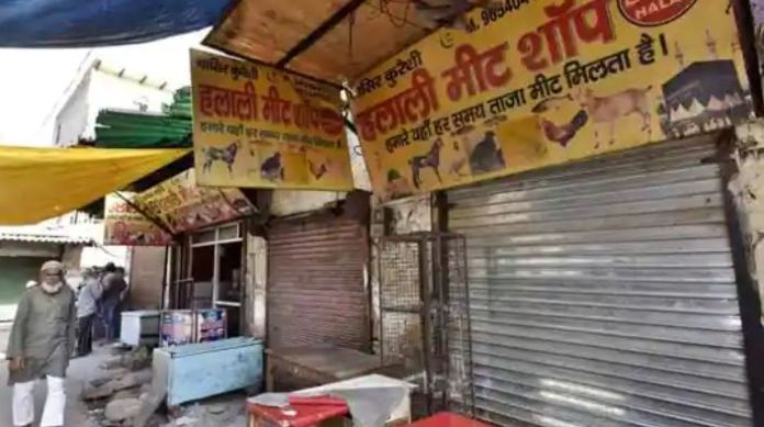 Gurugram Municipal Corporation has decided to close all meat shops every Tuesday