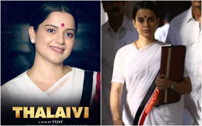 Kangana Ranaut playing the lead role in Jayalalitha biopic 'Thalaivi'