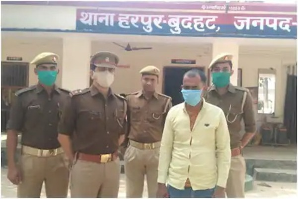 UP: A man named Mainuddin has been arrested for marrying a woman under false identity, forcing to convert