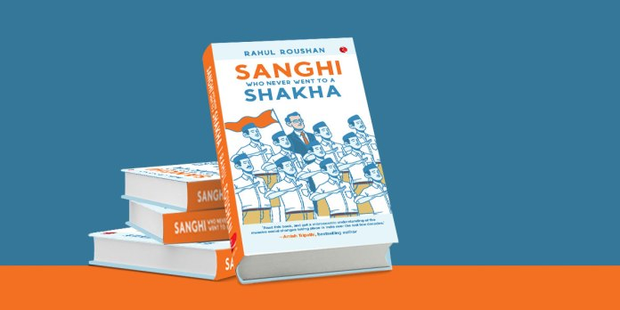 Rahul Roushan's 'Sanghi Who Never Went To A Shakha' gets sold out on Amazon