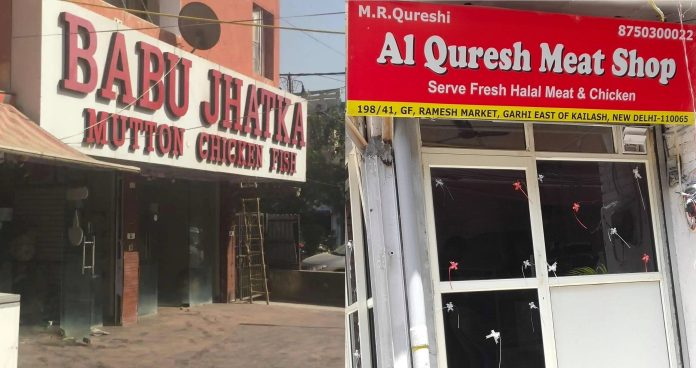 halal jhatka meat shop