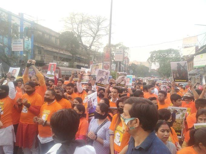 Modipara rally