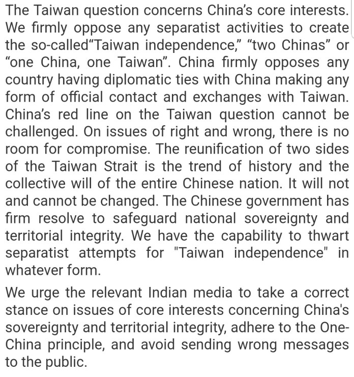 Statement by the Chinese Embassy