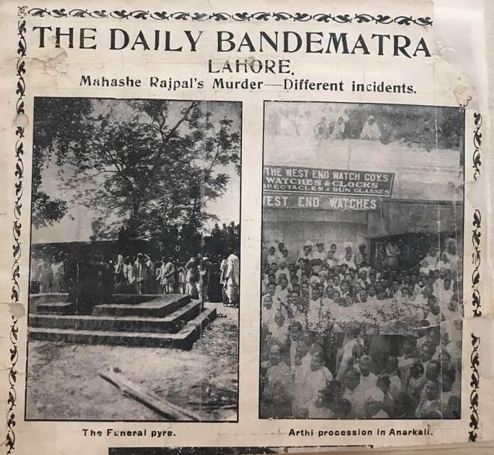 The scenes following the murder of Mahashay Rajpal