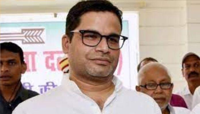 Prashant Kishor admits interval survey reveals BJP victory in West Bengal