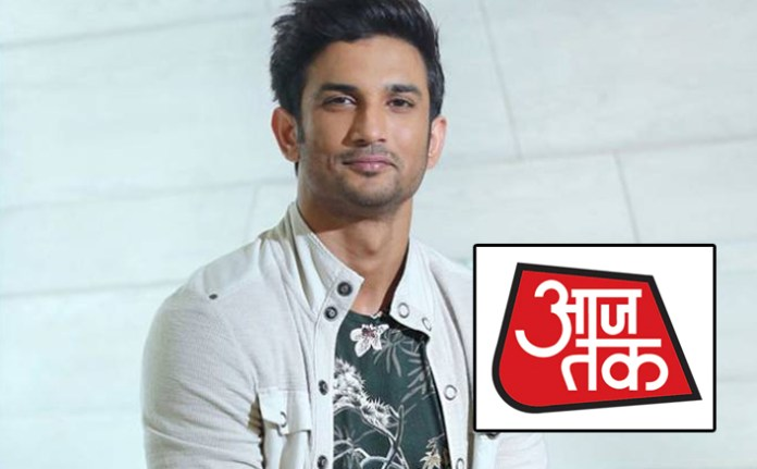 AajTak to air public apology on 23rd April for sharing fake news on Sushant Singh Rajput, pay Rs 1 lac fine: Details