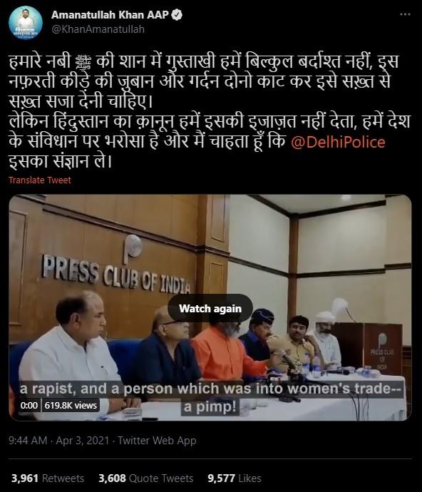 Amanatullah Khan threatens Yati Narasinghanand Saraswati