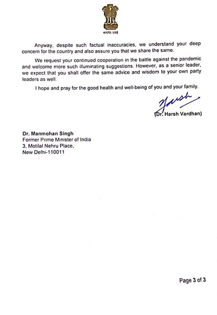 Dr Harsh Vardhan letter to Manmohan Singh