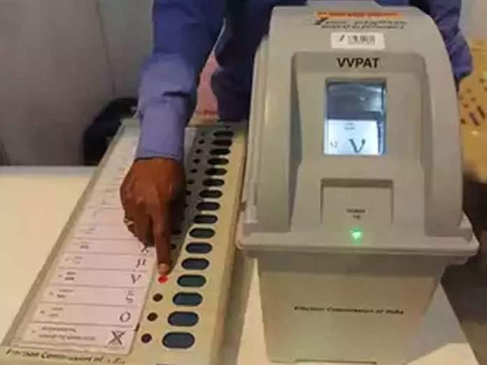 Supreme Court dismisses plea seeking 100 per cent VVPAT verification of votes