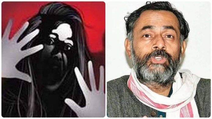 Yogendra Yadav(R) was aware of the atrocities meted out on the woman at Tikri border site, says a report published in Dainik Bhaskar