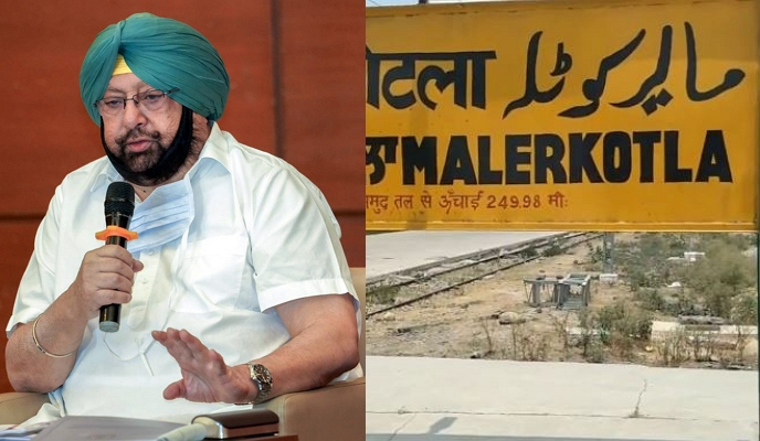 Punjab CM Captain Amarinder Singh inaugurated Malerkotla as 23rd district of State, while laying foundation stone of development projects.
