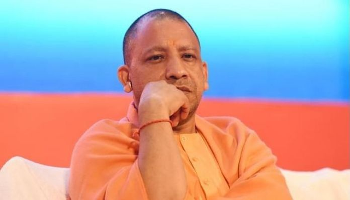 UP receives 1 crore vaccine doses for 3rd phase, announces Yogi Adityanath
