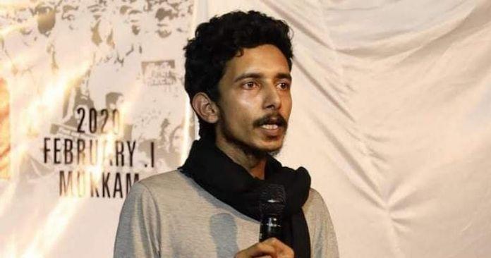 Sharjeel Usmani