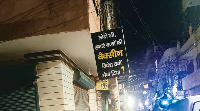 AAP hired poor people in Delhi to put up politically motivated posters on vaccines, did not pay money that was promised