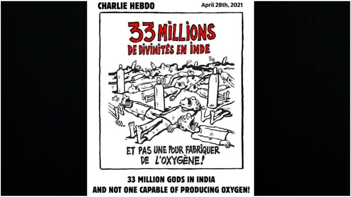 The said cartoon that was widely shared by 'left-liberals' was not to be found on Charlie Hebdo's website or social media pages