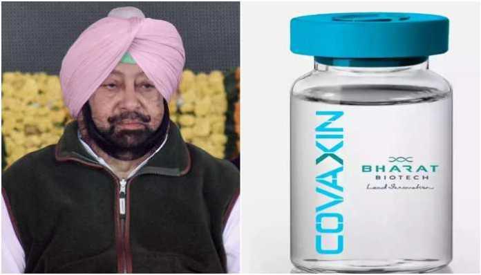 Punjab govt withdraws vaccine selling order after political backlash