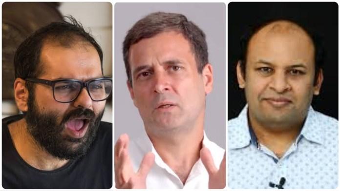 Rahul Gandhi unfollows Kunal Kamra and Pratik Sinha on twitter, netizens say pidis finally set free