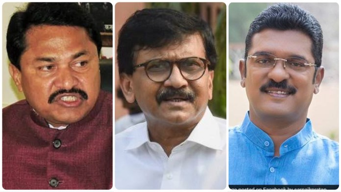 Maha Vikas Aghadi seems to be on the path to an inevitable split as alliance members sing a different tune
