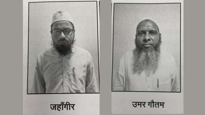 Noida: 2 persons arrested for carrying out illegal and forced conversions