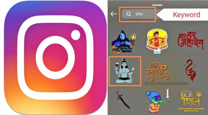 Delhi resident files complaint against Instagram for hurting Hindu sentiments with alcohol-holding God Shiva sticker