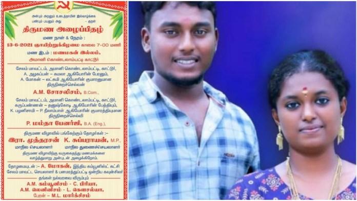 Socialism will marry Mamata Banerjee on June 13