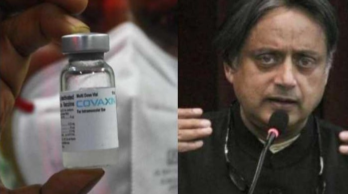 From why send vaccines abroad to why not sending: Congress' stand on vaccines is more confused than Rahul Gandhi