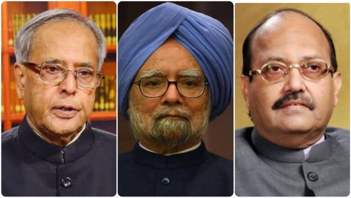 Time when Congress snooped on Amar Singh, Pranab Mukherjee and corporates