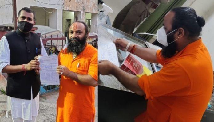 Bajrang Dal files FIR against school for floating tender for only Halal meat