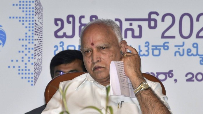 Media spreads rumours about the resignation of Yediyurappa. Here is the truth