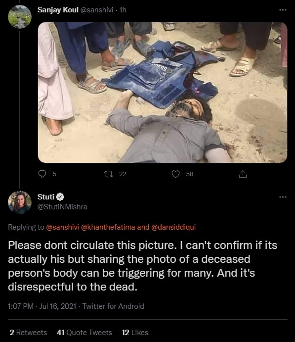 Danish Siddiqui killed by Taliban, dead body photograph