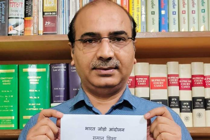 Delhi HC grants bail to advocate Ashwini Upadhyay in case of anti-Muslim sloganeering at Jantar Mantar