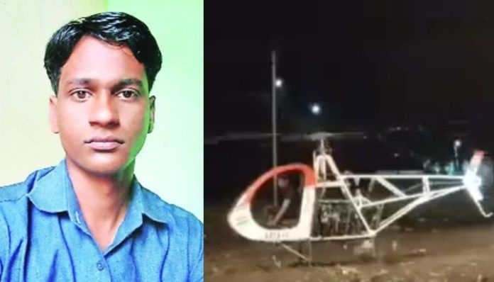 Innovator designs a DIY helicopter, dies in a fatal accident: Details