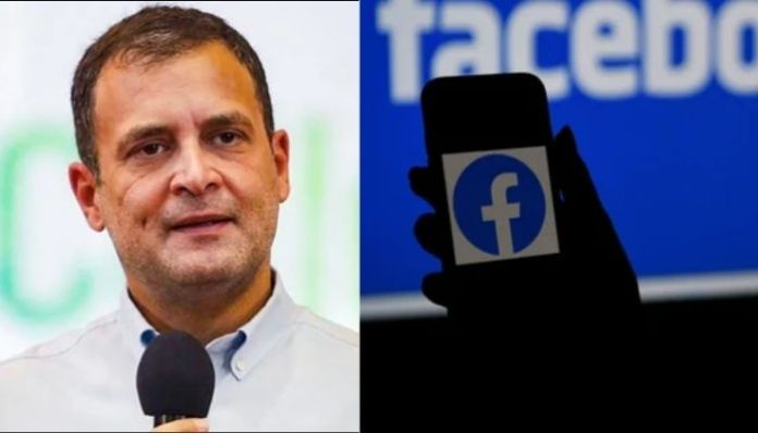 Facebook and Instagram remove Rahul Gandhi post where he had disclosed the identity of minor rape victim