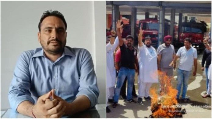 Punjab Congress leader's remarks against Hinduism and Hindu women spark protests in Bathinda