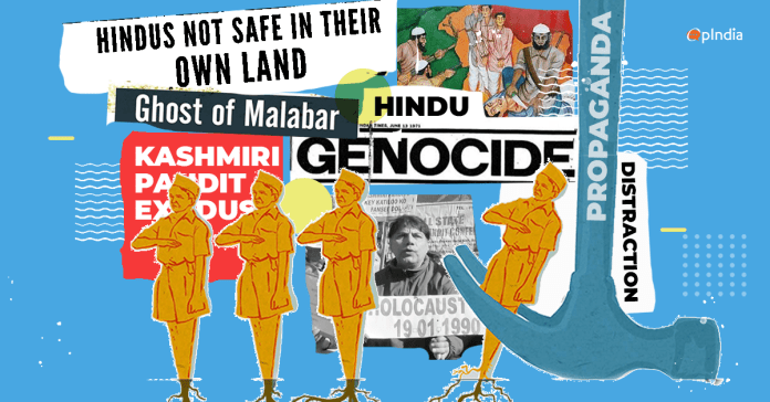 Dismantling Global Hindutva claims 'Hinduphobia is a distraction', while Hindus have suffered genocides and persecution continues to this day