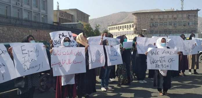 Kabul: Women's protests turns violent, protesters say Taliban attacked them with tear gas shells
