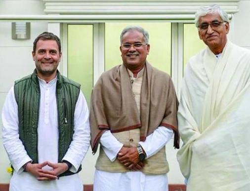 Rahul Gandhi along with Bhupesh Bagheland TS Singh Deo