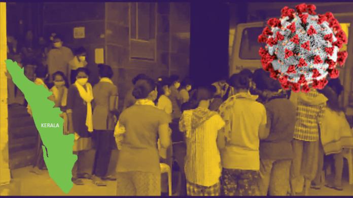 Nursing students from Kerala test positive in Kolar, Karnataka