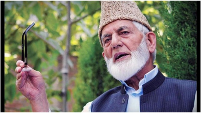 SAS Geelani buried within hours of his death