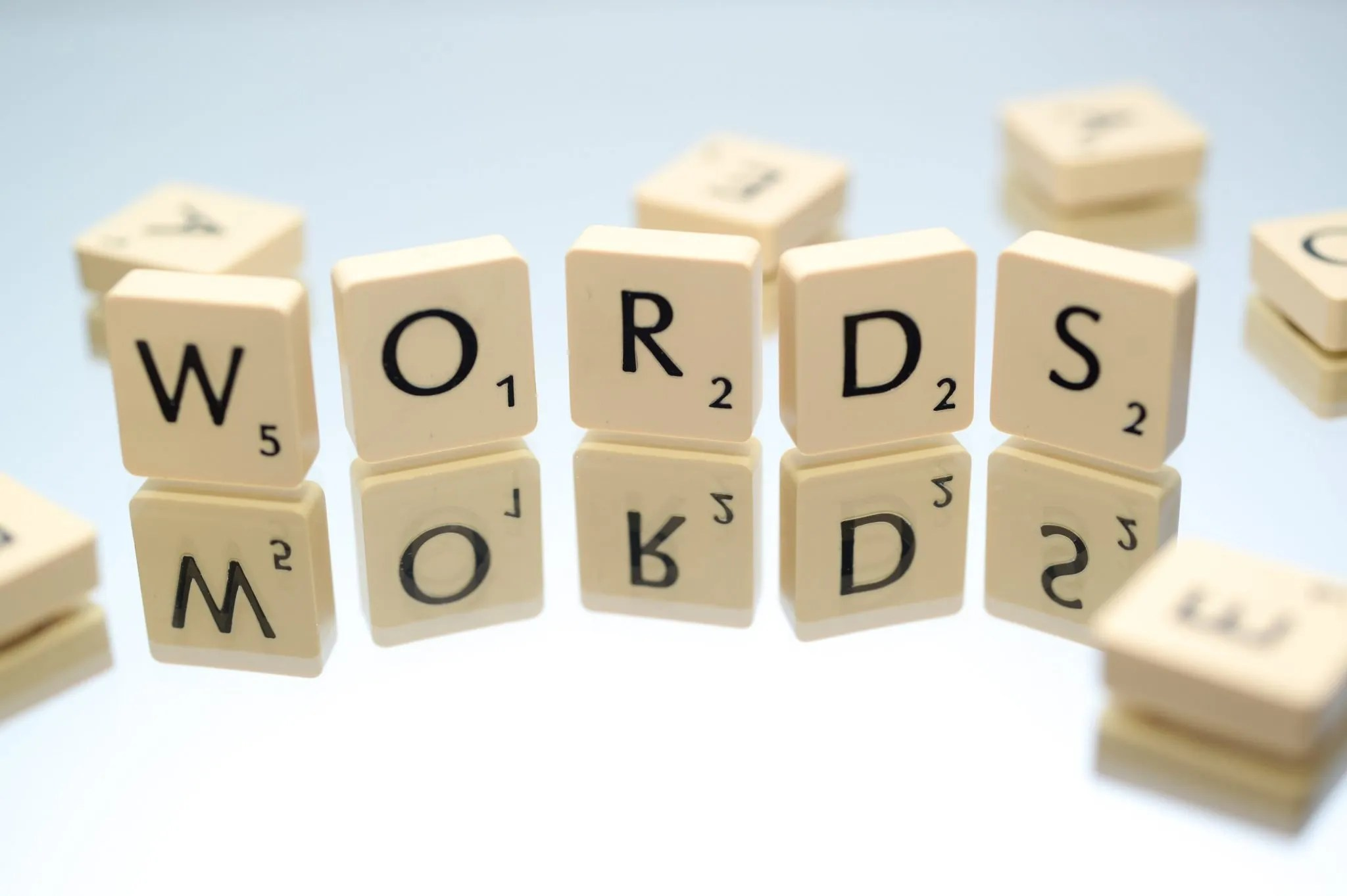 What are Stop Words?